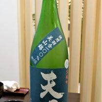 やっぱりいい!福島酒の記事に添付されている画像