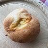 気になっていたパン屋さんの画像