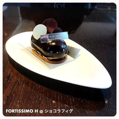 ♡フォルテシモ アッシュの記事に添付されている画像