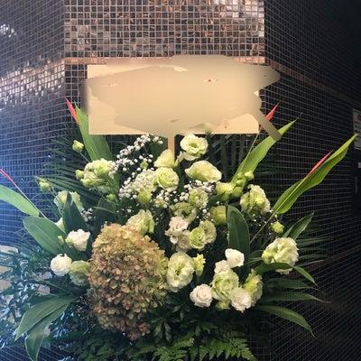 5000円スタンド花の記事に添付されている画像