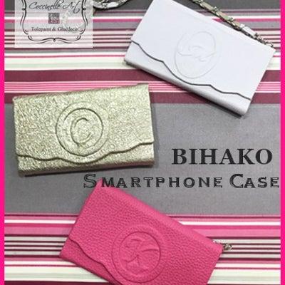 [BIHAKO]スマートフォンケースの記事に添付されている画像