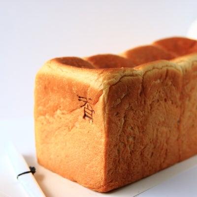 パンオブザイヤー金賞受賞!俺のBakery 銀座の食パン「香」を食べてみたよ!の記事に添付されている画像