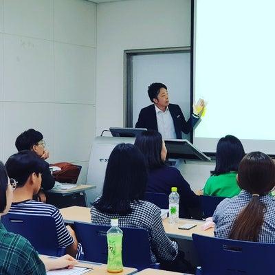 韓国全土横断期間【前半】~異文化理解講義・日本就職プログラム説明会~の記事に添付されている画像