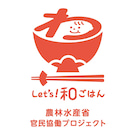 【子どもに味わってほしいお酢講座】生産者に直接聞ける!調味料イベントの記事より
