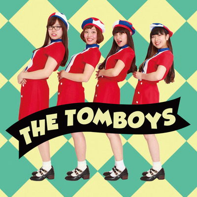 """ロンドン産のガールズバンド """"The Tomboys"""" が宇治川音楽祭 2018の記事に添付されている画像"""