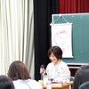 9/25講座れぽ 西東京市ハンサムママPOP講座の画像
