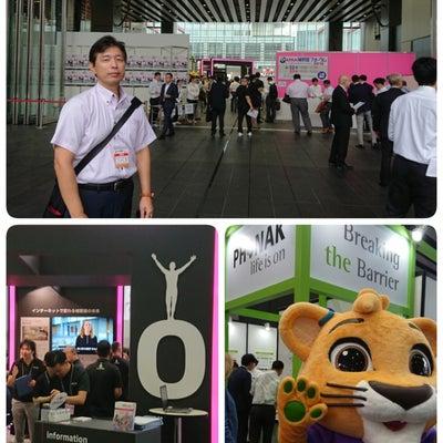 JAPAN補聴器フォーラム2018に行って参りましたの記事に添付されている画像