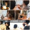 9月の化粧外来in武蔵小杉暮らしの保健室の画像