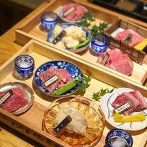 お肉と向き合う為の会員制焼肉《三代目脇彦商店本店》。の記事に添付されている画像