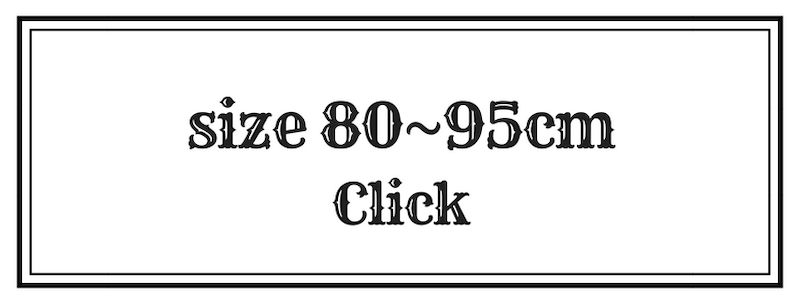 80~95cm