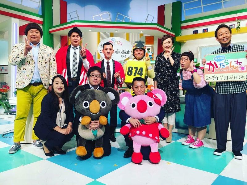 TKUテレビ熊本 朝の情報生ワイド「英太郎のかたらんね」へオータム ...