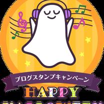 10月21日(日)の結果:最近はまっている曲を教えて!の記事に添付されている画像