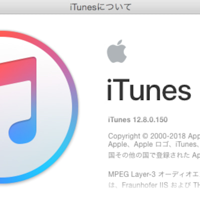 iPhone 2018年モデル Xs Xs Maxへの移行ができない!MacOSの記事に添付されている画像