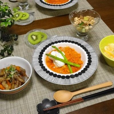鶏もものトマトクリーム煮・・・そして今日のランチは・・の記事に添付されている画像
