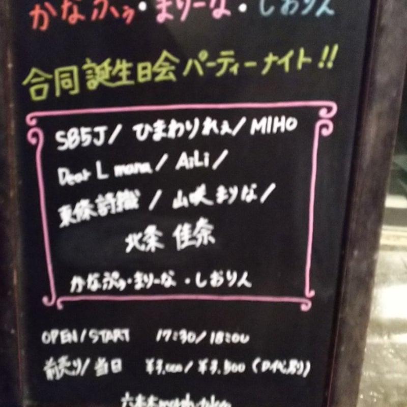 東條詩織の新着記事 アメーバブログ(アメブロ)