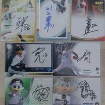 【出店決定】9月30日カードショーin四ツ谷の記事に添付されている画像
