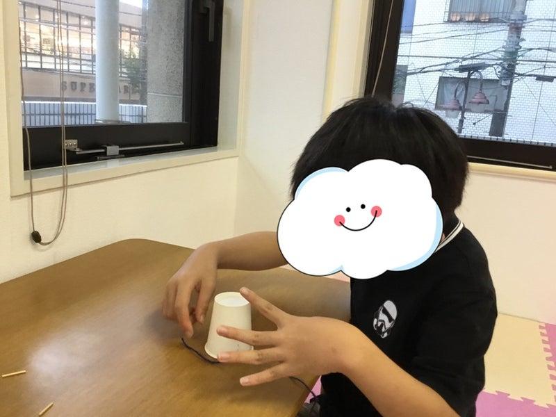o0960072014273739574 - ♢9月26日(水)♢toiro青葉台