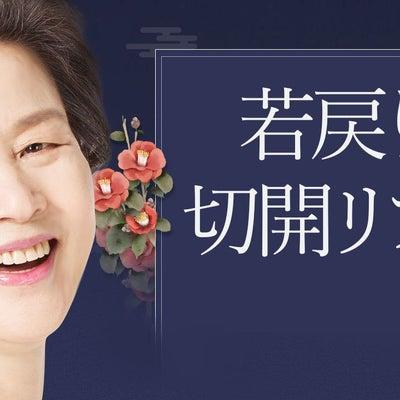 【韓国整形/韓国美容外科】NANA美容外科☆ナナ美容外科の切開リフトの記事に添付されている画像