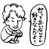 """""""助六寿司お届けにあがりました〜!之巻""""の画像"""