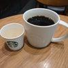 コーヒーブレイクの画像