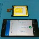 xperia Z2 バッテリー交換です❗️の記事より