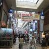 便利屋 大阪市 福島区の画像
