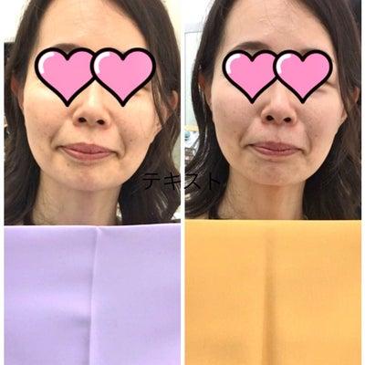"""""""☆お客様レポート パート2 パーソナルカラー診断で笑顔になる☆の記事に添付されている画像"""