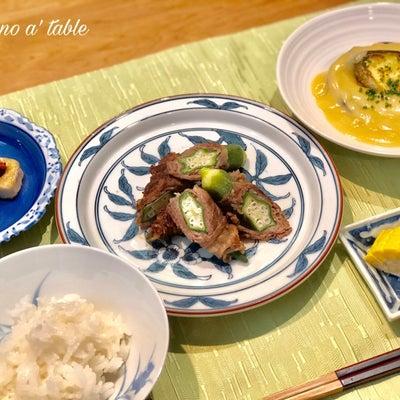 おうちごはん 京都土産 オクラの牛肉巻きの記事に添付されている画像