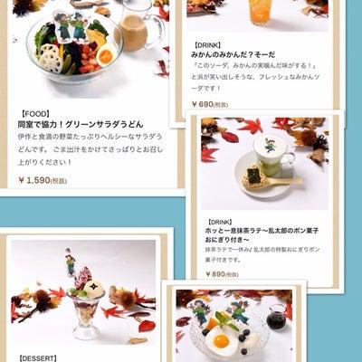 忍たまカフェの記事に添付されている画像