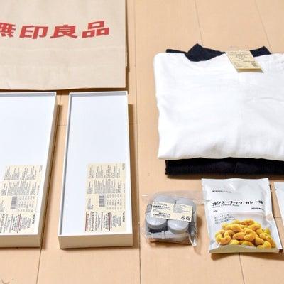 【新商品】無印良品のファイルボックスに専用のフタが発売されました♪の記事に添付されている画像