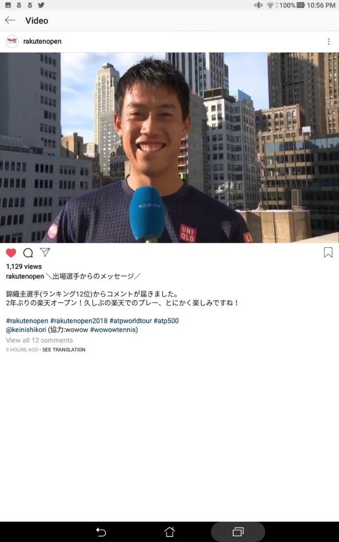 楽天オープン出場選手からのメッセージ 2019 Season
