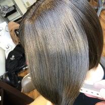 髪質改善プレミアム美髪ストレートの記事に添付されている画像