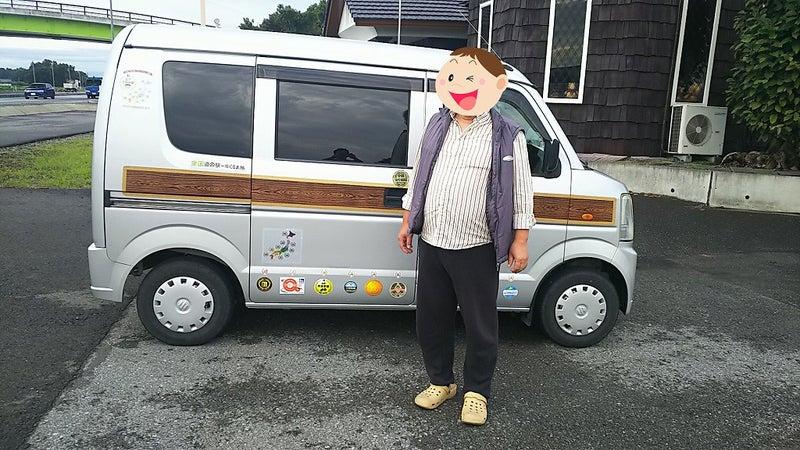 軽キャンパー ドリームミニ 道の駅全国制覇