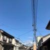 この時代に、多分、日本で一番フットスケープがある店。。。の画像