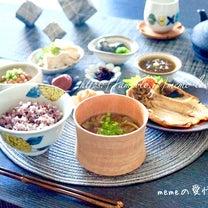 ✳︎お昼ごはん✳︎〜冷蔵庫整理で残り物ごはん〜の記事に添付されている画像