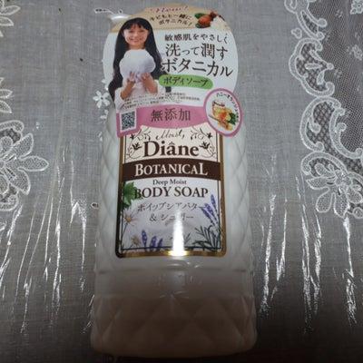 ダイアンボタニカルボディソープ ディープモイストハニーオランジュの香りの記事に添付されている画像