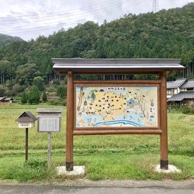 京都 かやぶきの里の記事に添付されている画像