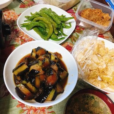 夕ご飯は。の記事に添付されている画像