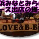 横浜みなとみらいブース初出店!終了!の記事より