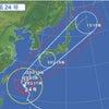 台風再来の画像