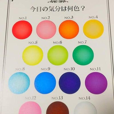お持ちのツールに色の意味を添えて好きなように活用するならコレの記事に添付されている画像