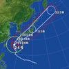 Typhoon 24 (Typhoon Trami)の画像