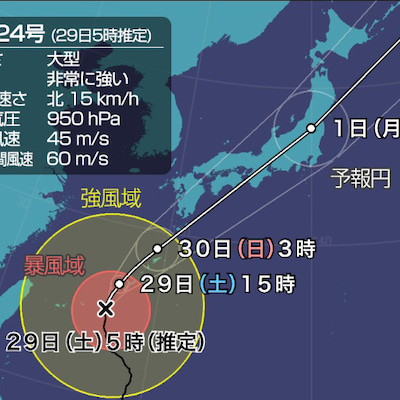 大型の台風24号が上陸しています!の記事に添付されている画像