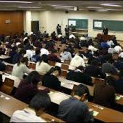 センター試験廃止を考える(1)の記事に添付されている画像
