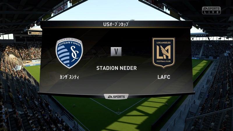 FIFA19】 LAFCでUSオープンカッ...