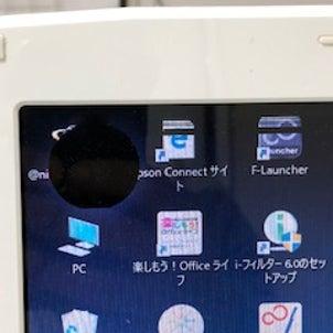 【パソコン修理(宇治市M様)】液晶パネル交換作業の画像