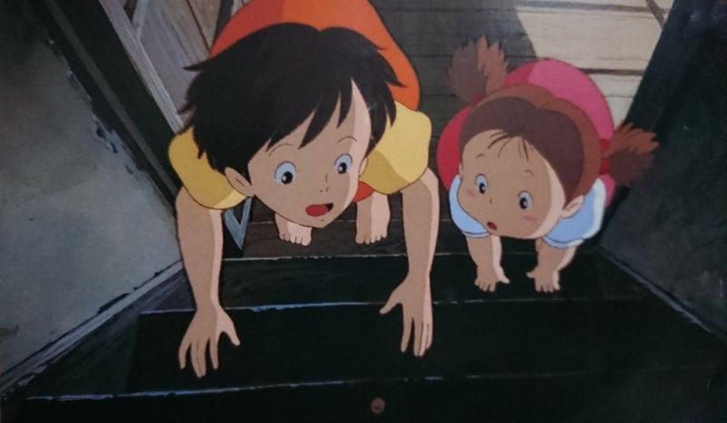 「トトロ 階段」の画像検索結果