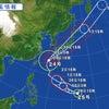 台風25号の画像