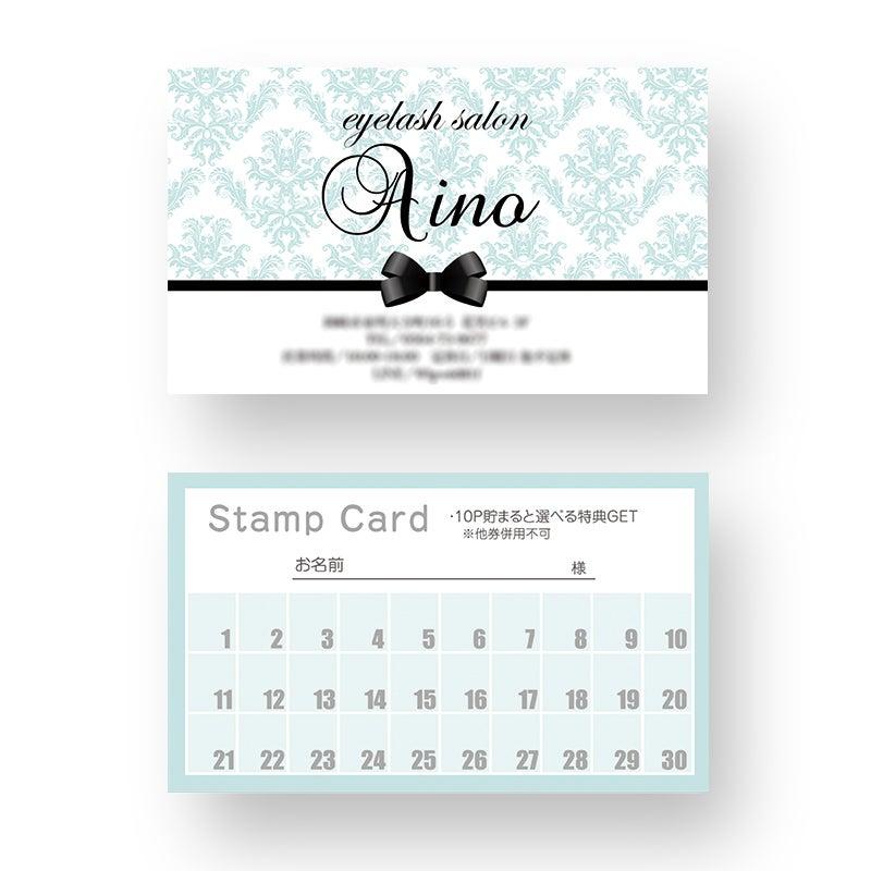 おしゃれで可愛いサロン名刺のスタンプカード