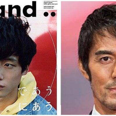 いつまでも若い日本人を不思議に思うフランス人の記事に添付されている画像
